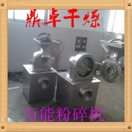 现货供应五谷杂粮粉碎机(组)