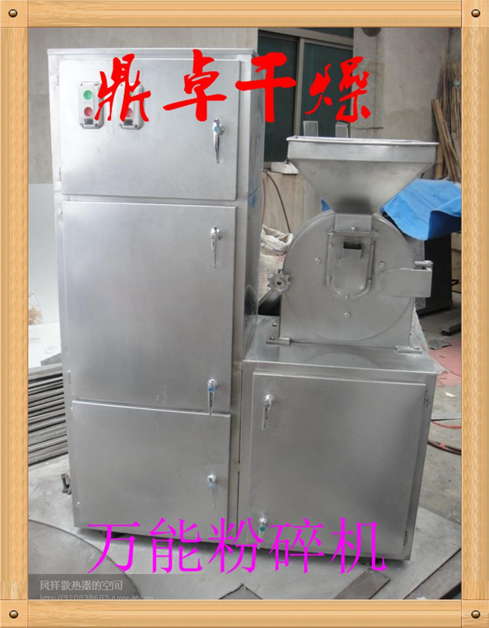 供应优质水泥饼粉碎机(组)/水冷、除尘粉碎机