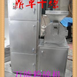 鼎卓热销冰糖粉碎机(组)/水冷、除尘一体粉碎机更耐用