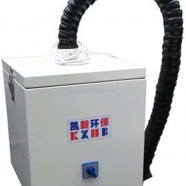 锡焊烟雾净化器、beplay体育中国官网焊烟净化器、小型烟雾净化器、烟雾收集器