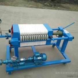 移动厢式320型压滤机