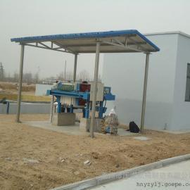 制药污水处理自动拉板压滤机