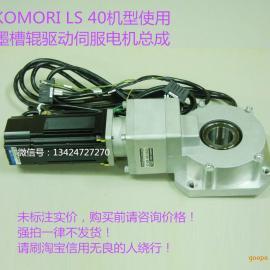 小森专用NA70-40NAMKS-PRF-M46A电机