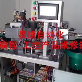 深圳PLC编程 三菱PLC编程