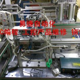 深圳PLC编程 平湖PLC编程