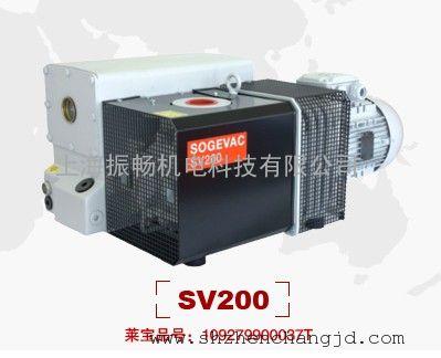 现货批发SV300B莱宝真空泵,送维护保养