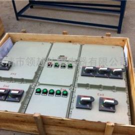 BXD51-4KXD防爆动力箱