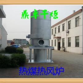 JRF-15燃煤热风炉价格