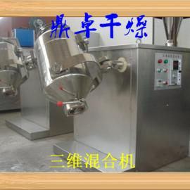 厂家热销化工粉末混合机、化工粉末搅拌器