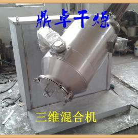 厂家直销高效干粉体拌料机/卧式食品搅/YH三维运动混合机