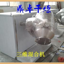 咖啡混合机鼎卓专供、咖啡加糖搅拌器常州厂家
