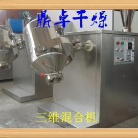 供应粉体物料快速混合机、厂家直销、质优价廉
