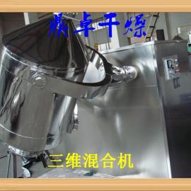 厂家热销白口铁食物粉体融入机/三维混料机高速混料机