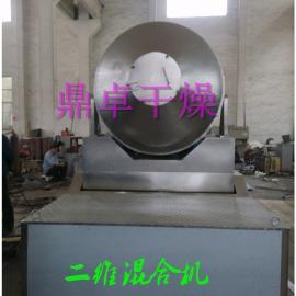 EYH-300型二维运动混合机