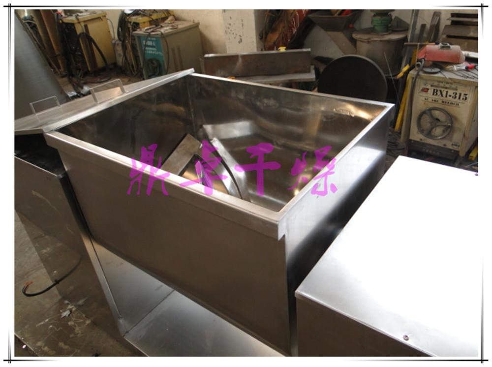 热销双桨槽型混合机、不锈钢高效卧式混料机