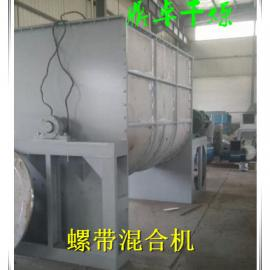 厂家直销食品添加剂混合机、食品添加剂搅拌器