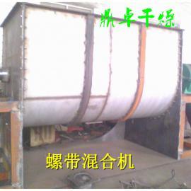 厂家低价供应 0.5立方双螺旋锥形混合机化工高速立式