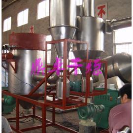 厂家供应商茶叶粉碎机/鼎卓热销茶叶粉碎机组