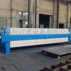 杭州博创超高压高干隔膜压滤机80 150 200 300