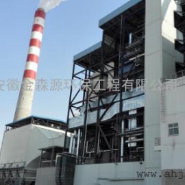 锅炉超低排放装置