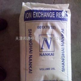 天津厂家直销离子交换树脂价格 软水器树脂更换