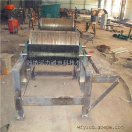专业生产L1200钾长石磁选机