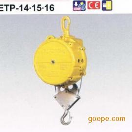 ENDO远藤大功率平衡器(重型)EWF,ETP平衡吊