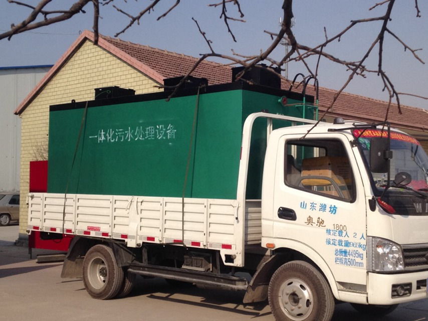 通化市地埋式一体化污水处理设备价格