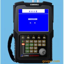 CSM900J型支柱瓷绝缘子超声波探伤仪