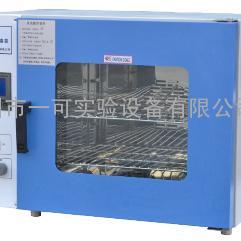 LAS热空气消毒箱(干热消毒箱)