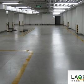 密封固化剂地坪工程施工工艺 彩砂型环氧地坪