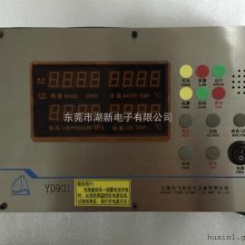 YD901N-ZBXNY4柴油机监控仪控制器