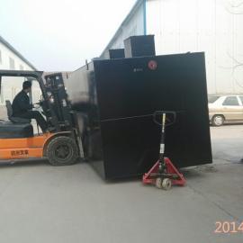 西安MBR一体化中水回用设备生产厂家