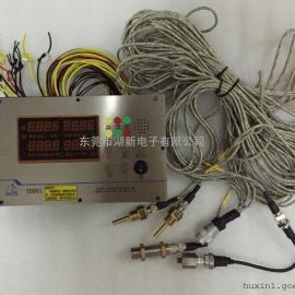 YD901N上海云飞柴油机监控仪淄柴柴油机控制器