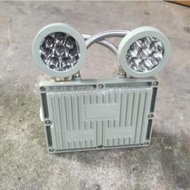 防爆应急灯BLJ56B-LED 2X3W