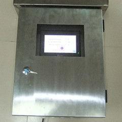智能电磁阀控制箱