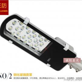 太阳能路灯灯头,LED路灯灯头,小金豆路灯灯头