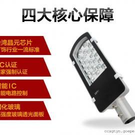 小金豆灯头、一体化灯头,小金豆价格,一体化灯头价格