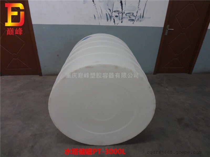 食品卫生级塑料桶