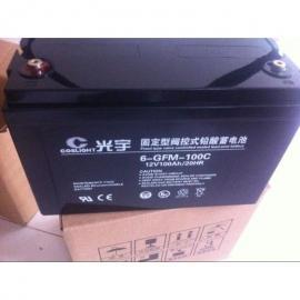 光宇6-GFM-150蓄电池特价供应