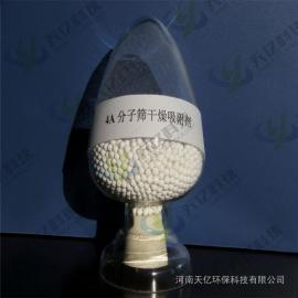秦皇岛中空玻璃分子筛包装,邯郸分子筛的用途