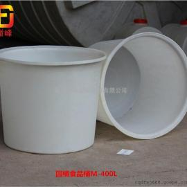 PE食品桶专卖M-400L