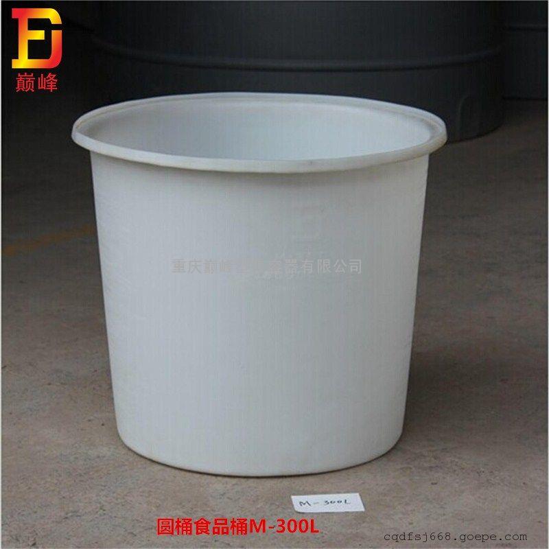 PE食品桶专卖M-300L
