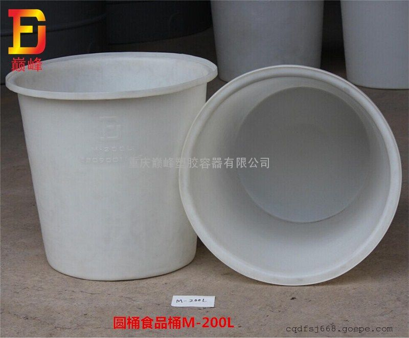 PE食品桶专卖M-200L