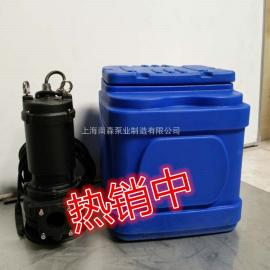 Blue Box100L/1.1GT污水提升器