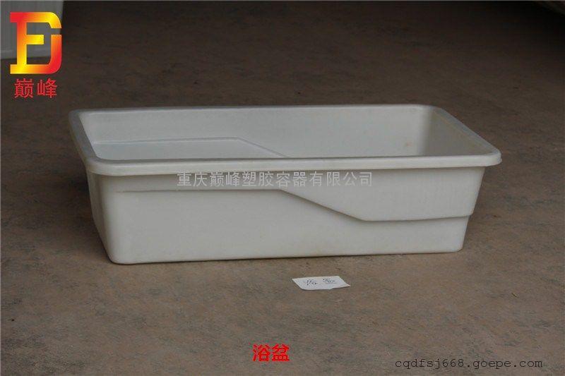 重庆家庭用浴盆供应商