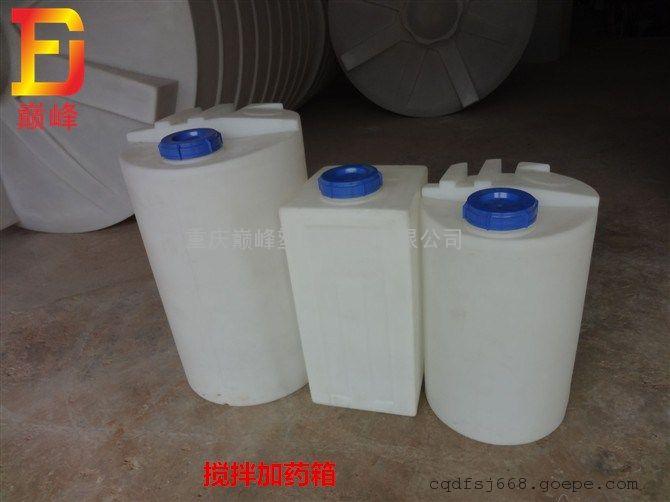重庆200L塑胶加药箱厂家批发