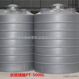 重庆水塔5000L供应商