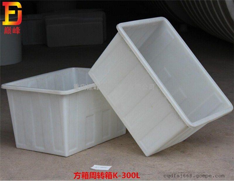 重庆300L方箱厂家直销
