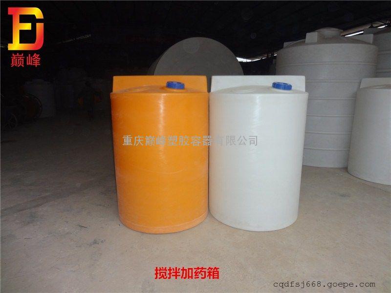 重庆供应优质1000L加药箱